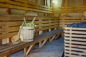 Сакская баня в Алмарасане «У Баке» - cмотреть подробнее в новом окне