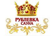 Баня-сруб «Рублевка» - cмотреть подробнее в новом окне
