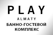 """Сауна \""""Банно-гостевой комплекс «PLAY»\"""""""