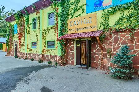 Банный комплекс «На Крамского» | Баня.kz