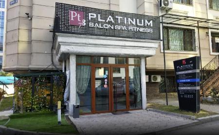 Сауна/СПА «Platinum» | Баня.kz